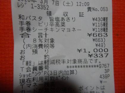 mini_DSC08506.jpg