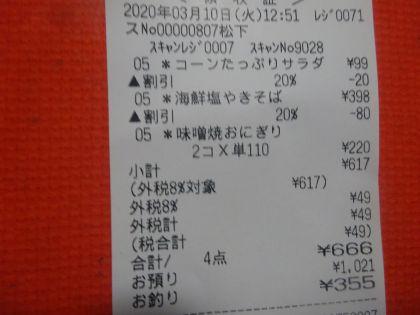 mini_DSC08549.jpg