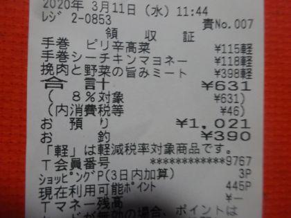 mini_DSC08558.jpg