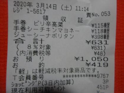 mini_DSC08628.jpg
