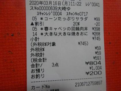 mini_DSC08646.jpg