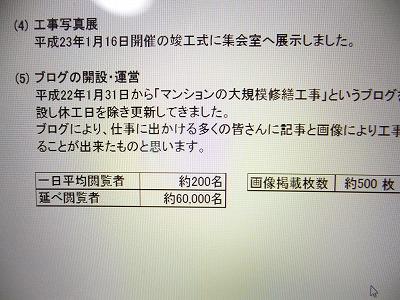 s-DSCF0606.jpg