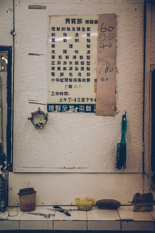 20190916_hongkong-278.jpg