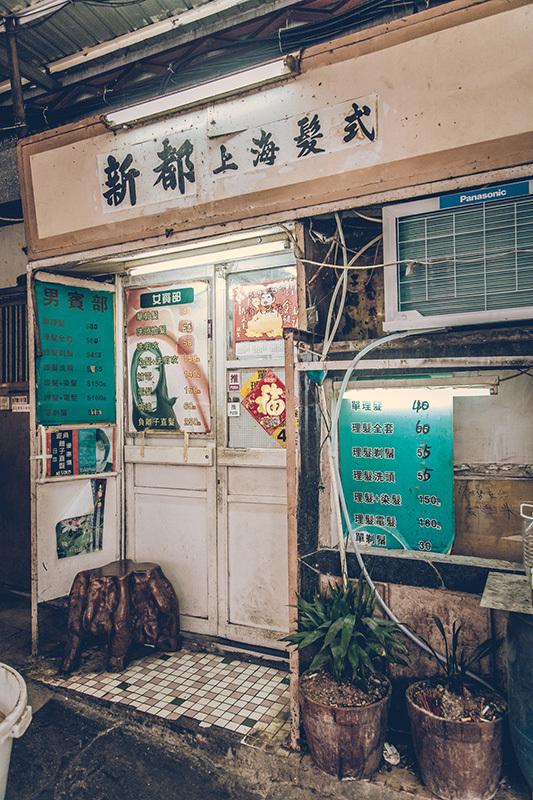 20190916_hongkong-282.jpg