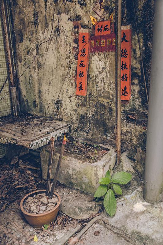 20190916_hongkong-383.jpg