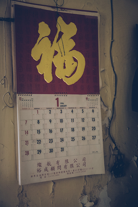 20190916_hongkong-420.jpg