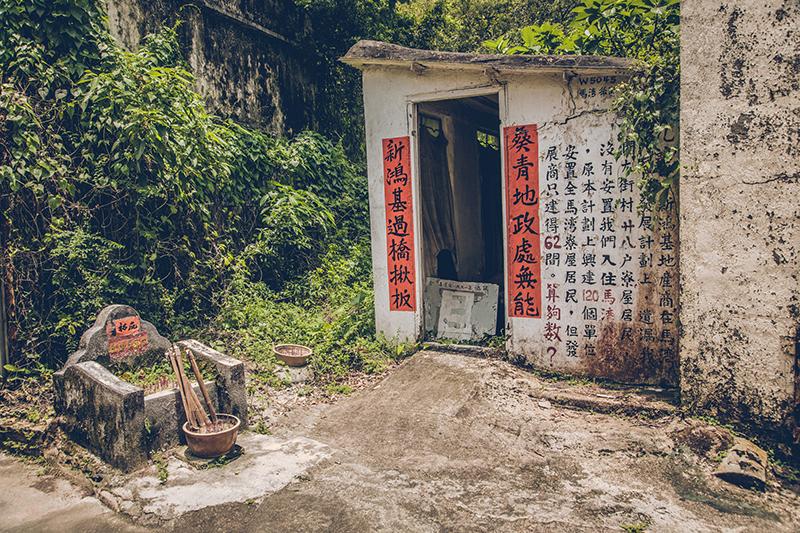 20190916_hongkong-468.jpg