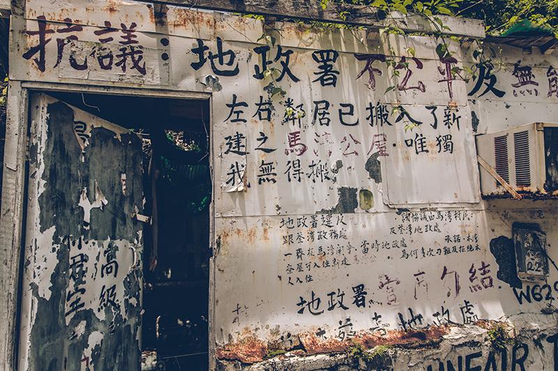 20190916_hongkong-482.jpg