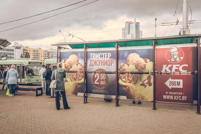 20191108_Belarus-minsk-Kentucky-3.jpg