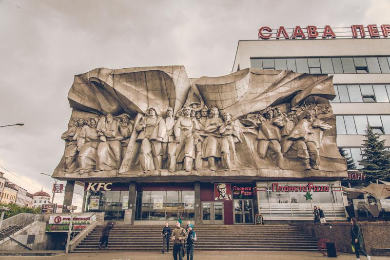 20191108_Belarus-minsk-Kentucky-6.jpg
