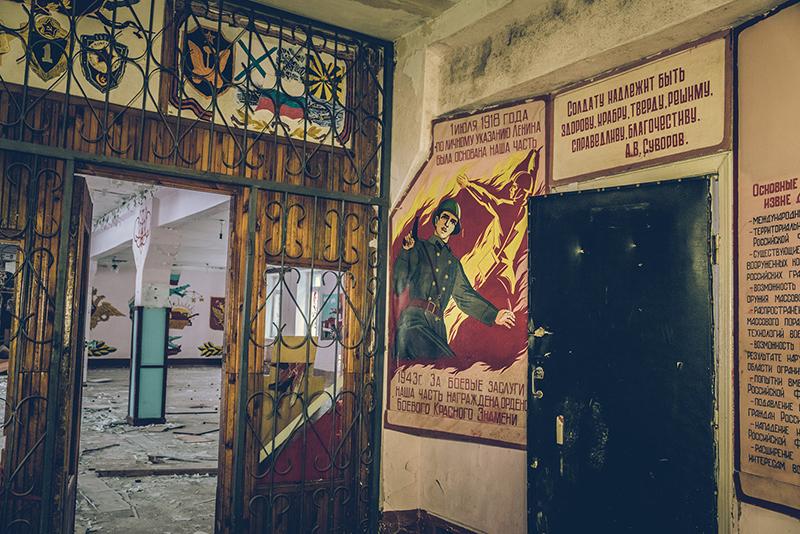 20200201_abandoned_soviet_school-256.jpg