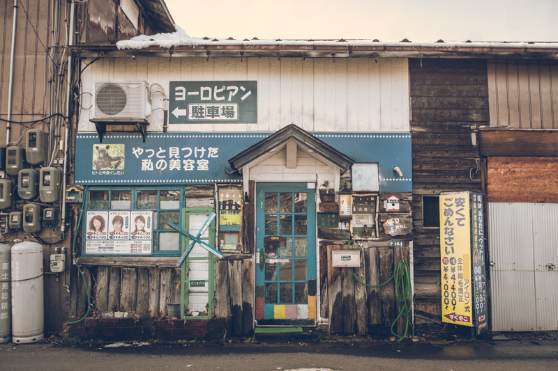 20200224_japanese-modern-architecture-aomori-1.jpg