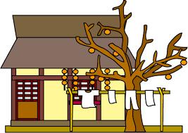 hosigaki.png