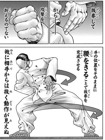baki-20030602.jpg