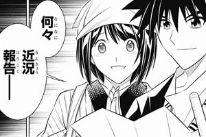 るろうに剣心北海道編21話ネタバレ感想