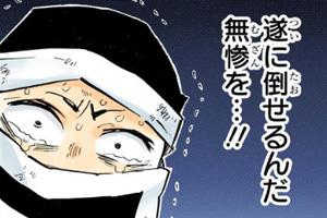 鬼滅の刃191話ネタバレ感想