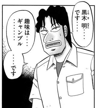hantyou66-20021706.jpg