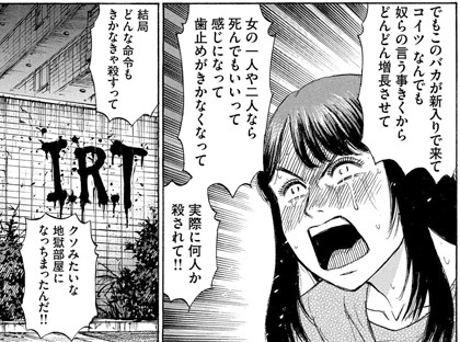 higanjima_48nichigo223-19111106.jpg