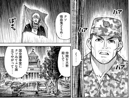 higanjima_48nichigo224-19111709.jpg