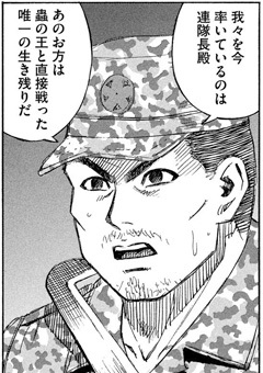 higanjima_48nichigo225-19112502.jpg