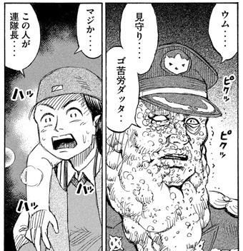 higanjima_48nichigo226-19120908.jpg