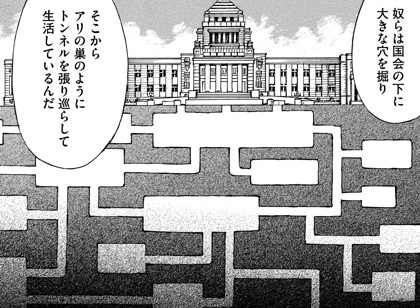 higanjima_48nichigo230-20012003.jpg
