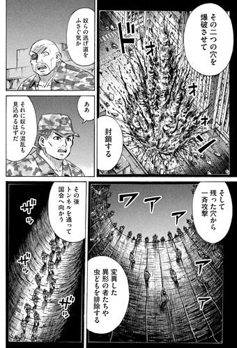 higanjima_48nichigo230-20012004.jpg