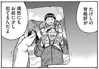 higanjima_48nichigo231-20020309.jpg
