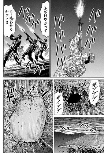 higanjima_48nichigo232-20021004.jpg