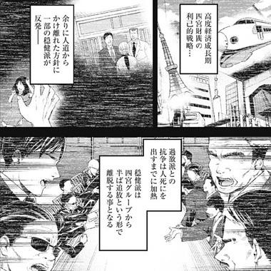 kaguyasama-158-19110505.jpg