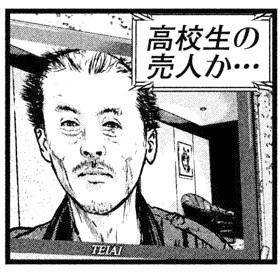 kenkakagyou102-20010404.jpg