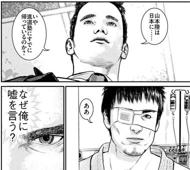 kenkakagyou102-20010406.jpg