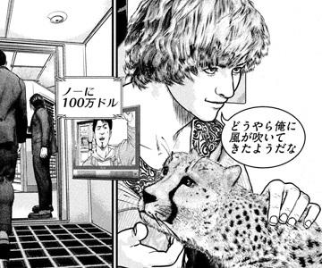 kenkakagyou102-20010411.jpg