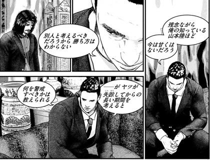 kenkakagyou102-20010414.jpg