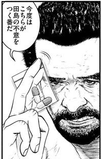 kenkakagyou102-20010415.jpg