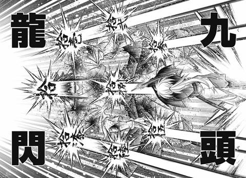 rurouni-kenshin-20-19110202.jpg