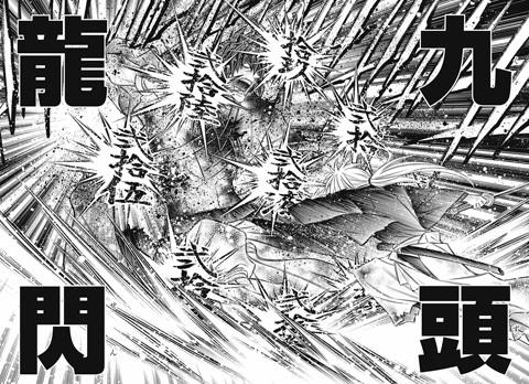 rurouni-kenshin-20-19110203.jpg