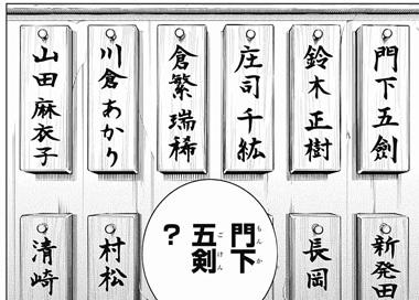 rurouni-kenshin-21-19110502.jpg