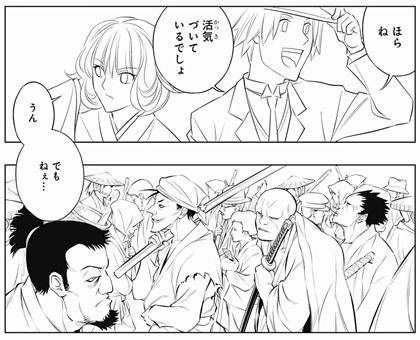 rurouni-kenshin-22-20010403.jpg