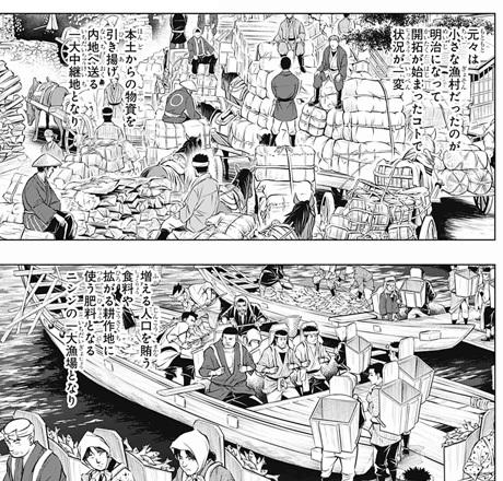 rurouni-kenshin-22-20010405.jpg