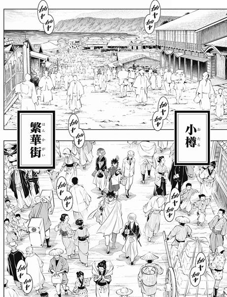 rurouni-kenshin-22-20010406.jpg