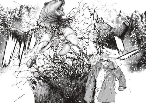 龍を継ぐ男186話 新龍星の力で熊爆散