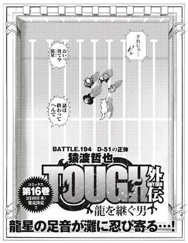 toughg194-20030209.jpg
