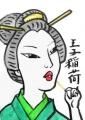 i江戸名所百人美女IMG_7639