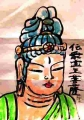 3唐招提寺の仏様IMG_8103 (3)