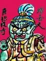 3唐招提寺の仏様IMG_8103 (1)