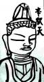 3唐招提寺金堂IMG_8375 (2)
