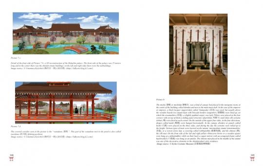 ページ144-145