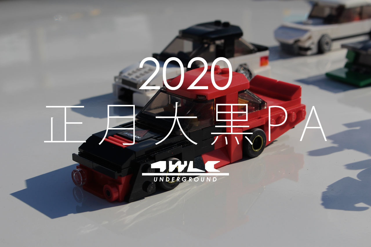 daikoku2020_1.jpg
