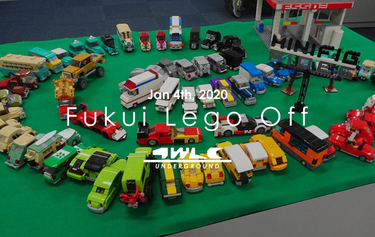fukui2020_1.jpg